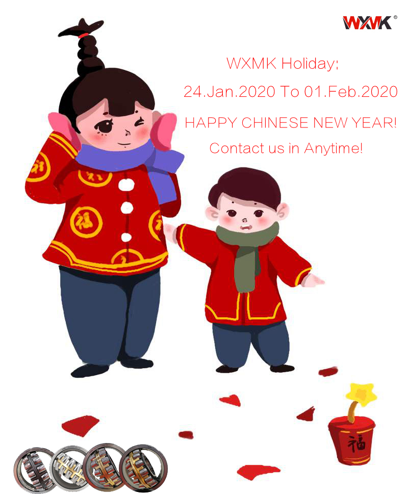 Happy Chinese Spring Festival Holiday!~